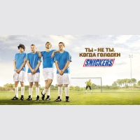 Snickers YNYWYH - 'Football'