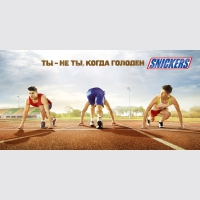 Snickers YNYWYH - 'Race'