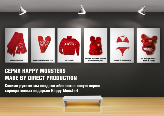 Happy Monsters made by DP